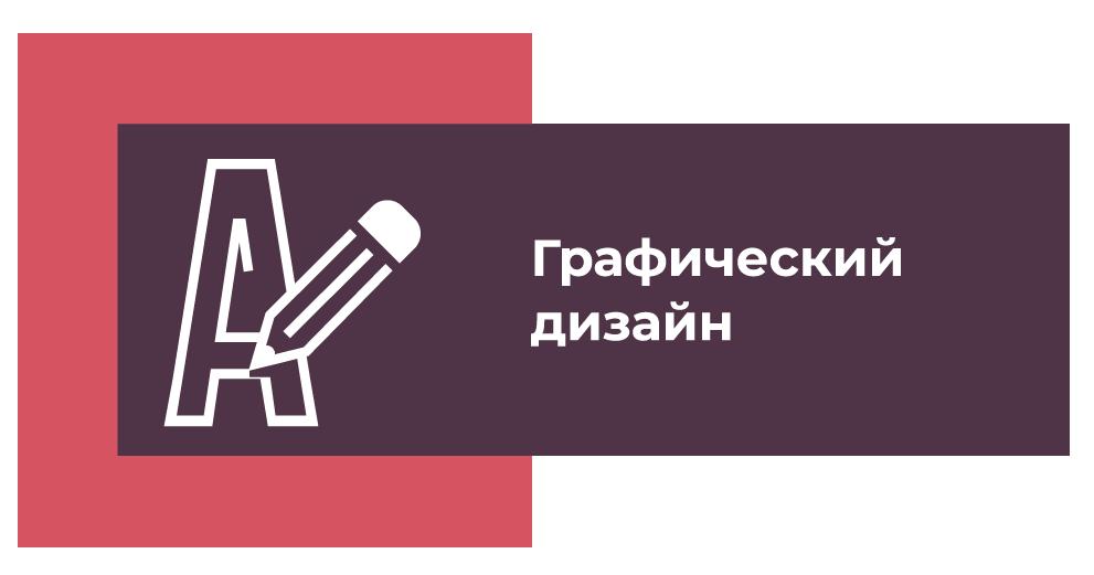 stolarnoe_delo